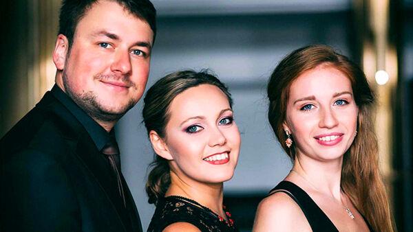 Trio Sérénade Recital